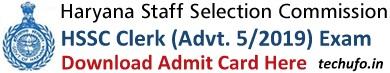 HSSC Clerk Admit Card Download Hall Ticket