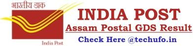 Assam Postal GDS Result Cutoff Merit List