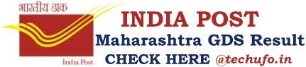 Maharashtra Postal GDS Result Gramin Dak Sevak Merit List