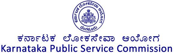 KPSC MVI Recruitment Notification Motor Vehicle Inspector Online Application Form