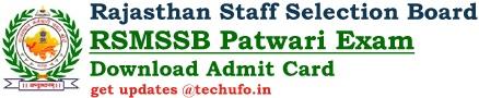 RSMSSB Patwari Admit Card Download
