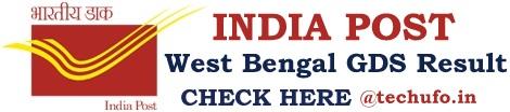 WB Postal GDS Result West Bengal Post Gramin Dak Sevak Merit List