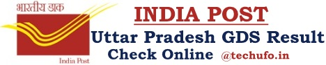 UP Postal GDS Result Post Office Gramin Dak Sevak Merit List