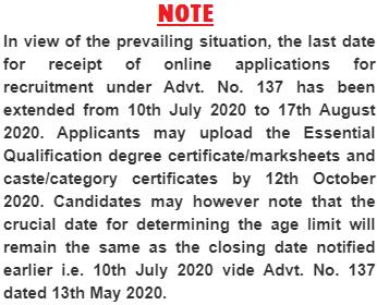 DRDO RAC Scientist B Online Application Due Extention Date