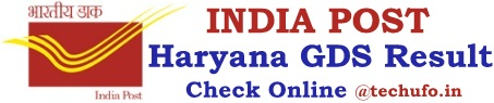Haryana Post GDS Result Postal Gramin Dak Sevak Merit List