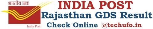 Rajasthan Postal GDS Result Post Gramin Dak Sevak Merit List Download