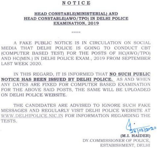 DP HC (MIN.) Exam Date Notice 2020