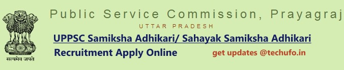 UPPSC RO ARO Recruitment Notification & Online Application Form