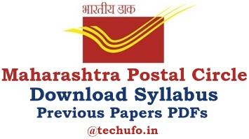 Maharashtra Postal Circle Syllabus Download Postman Mail Guard MTS Exam Pattern Previous Papers