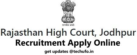 Rajasthan High Court Recruitment RHC Bharti Notification Apply Online