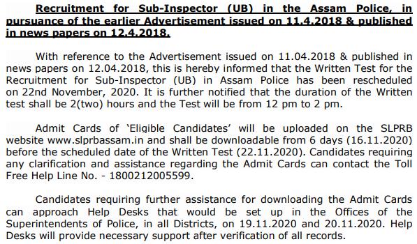 SLPRB Assam Police Sub Inspector Admit Card Date & Exam Date Notice 2020
