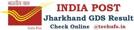 Jharkhand Postal GDS Result Post Office Gramin Dak Sevak Merit List Cutoff Marks