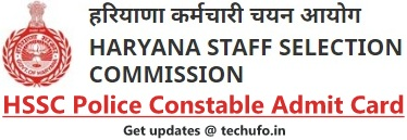 Haryana Police Constable Admit Card Download HSSC Exam Date Hall Ticket