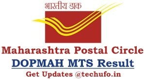 Maharashtra Postal Circle MTS Result DOPMAH Multi Tasking Staff Merit List Cutoff Marks