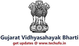 Gujarat Vidhyasahayak Bharti GSEB Teacher Notification & Online Application Form Apply