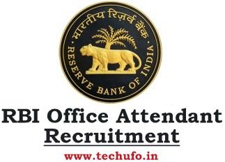 RBI Office Attendant Recruitment Notification Online Application Form
