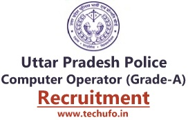 UP Police Computer Operator Recruitment UPPRPB CO Grade A Bharti Notification Apply Online Application Form