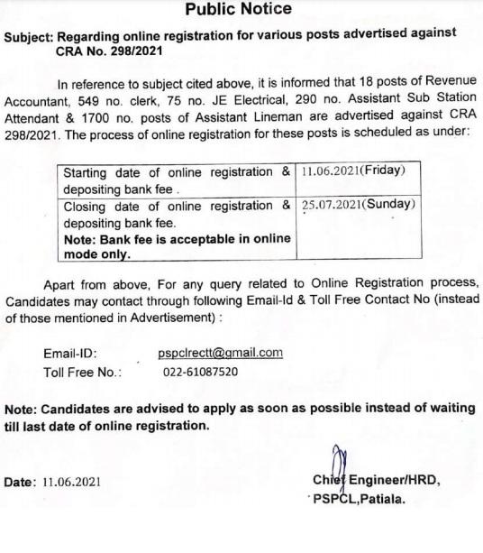 PSPCL ALM Notice Regarding Amended Dates for Online Registration 2021 22
