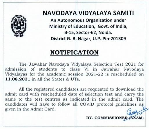 JNVST Class VI Exam Date 2021 22 Notice